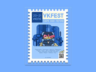 Poster for VKFest illustation poster design