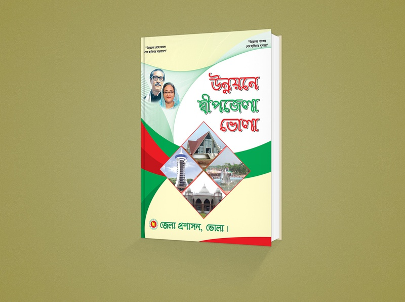 Book Cover Design for District Administration Bhola