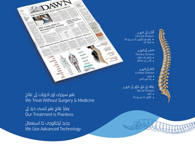 KKT Orthopedic Print Ads