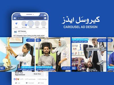 Carousel Ad Design KKT Orthopedic Spin Center Advertising