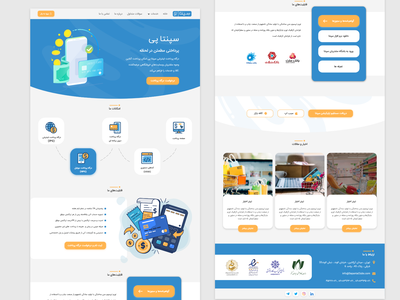 sepanta pay orange blue vector pay website typography ux ui design