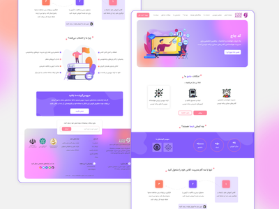 Programming Training Landing Page purple programme education vector website typography ux ui design