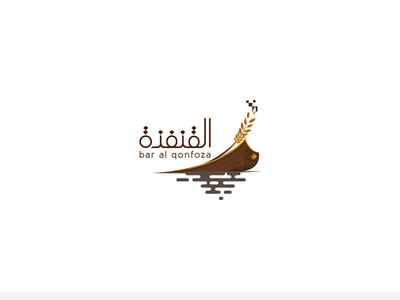 alqonfoza logo