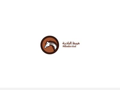 al badia logo
