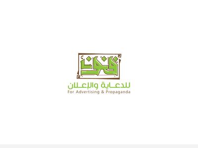 fnon logo