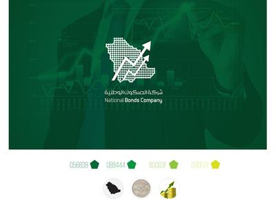 bonds logo insper