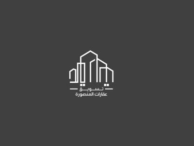 aqarat logo