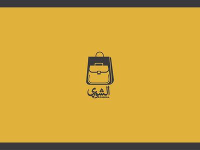 al shoura logo