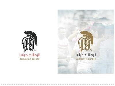 zamalek page logo