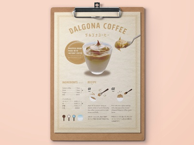 Recipe for Dalgona Coffee