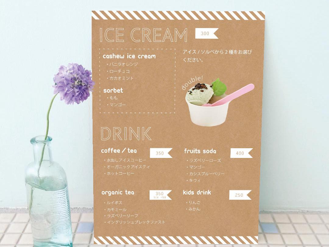 Cafe menu graphic menu cafe branding design