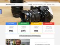 Webdesign - Thomsen Fotografi
