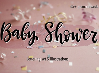 Baby Shower / Lettering Set with illustrations