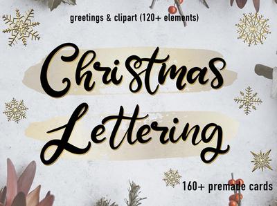 Christmas lettering set
