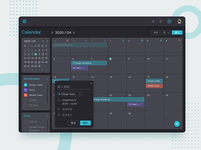 Calendar  Design ui design figma graphic design design ux ui