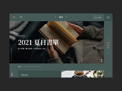 Bookstore website creative ui web design figma graphic design dailyui design