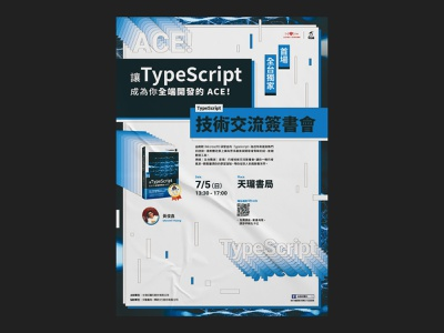 TypeScript Book signing Poster poster branding graphic design