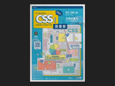 CSS Book signing Poster poster graphic design branding design