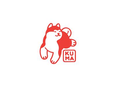 Kuma Logo logo japanese japan dog bear akita-inu