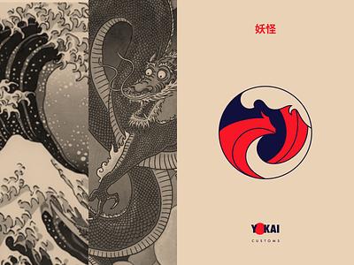 Yokai Customs brand design branding identity logotypes logotype logo aquatic dragon wave japan tatsu yokai
