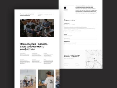 WeWork | Landing sitedesign uxui coworking landing landing page site ui design uidesign website web ui design
