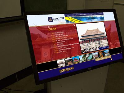 Touchscreen Travel Company (img 2) branding web design app