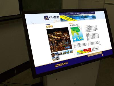 Touchscreen Travel Company (img 3) branding web design app