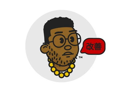 KAIZEN : 改善 red black gold kaizen illustrator illustation avatar ryanputman