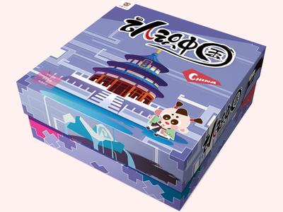认识中国包装设计 商标 品牌 设计