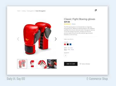 E commerce shop. Daily UI challenge (Day 012)