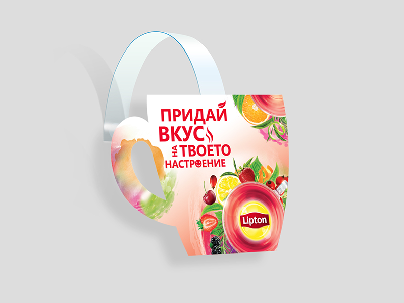 Lipton Tea Wobbler tea campaign advertising graphic design graphicdesign