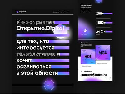 Open.Digital homepage web design tech hackathon typogaphy linestyle gradient website corporate landing web technology interface clean ui