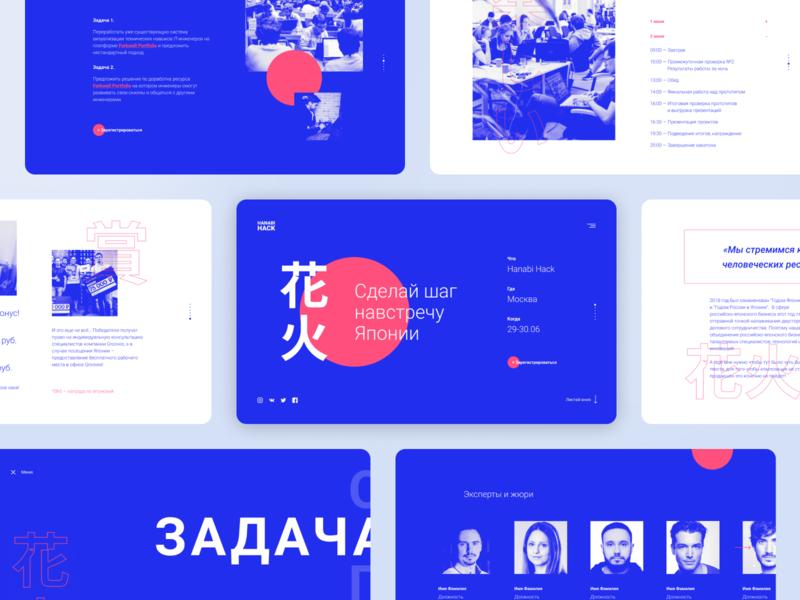 Hanabi Hack. Landing page red blue landing page landing japanese japan branding website interface ux design web clean ui