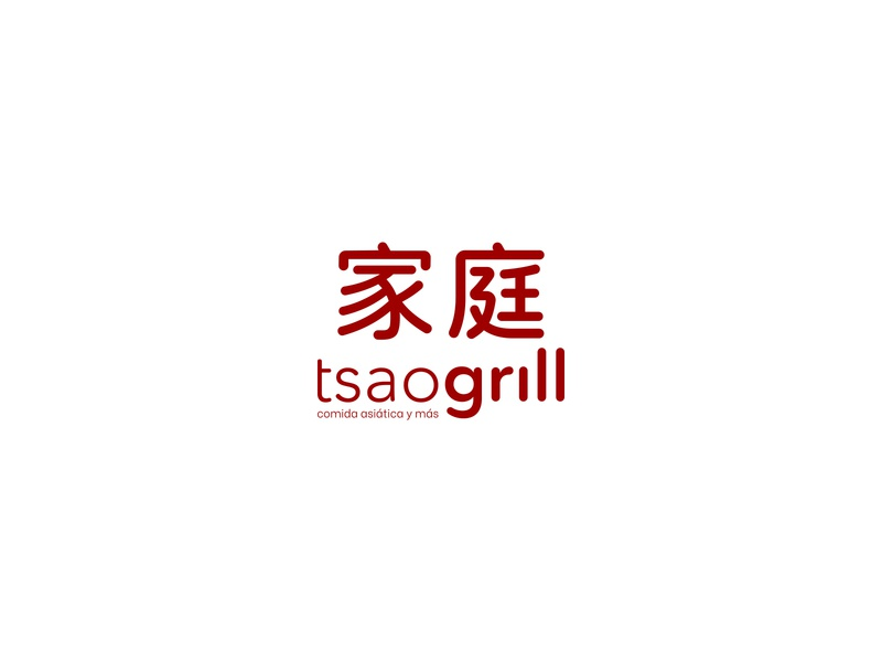 Tsao Grill - Redesign logo design branding