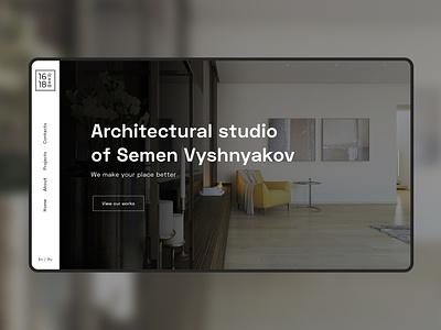 Architectural studio of Semen Vyshnyakov interior layout website web ux ui typography type minimal design science design