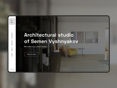 Architectural studio of Semen Vyshnyakov