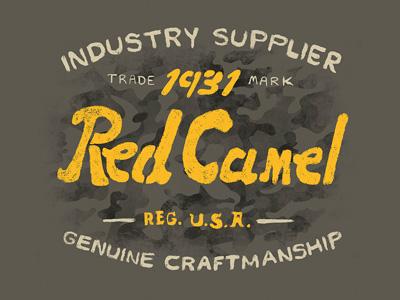Rc industrysupply