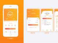 Financial UI