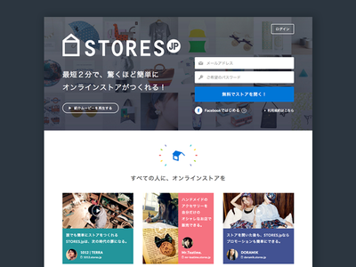 STORES.jp Website simple web storesjp