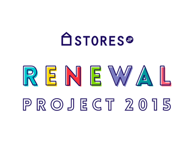 STORES.jp RENEWAL PROJECT 2015 logo storesjp