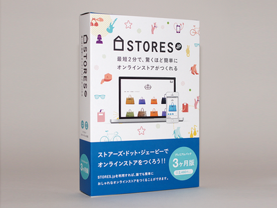 STORES.jp Premium Package graphic onlinestore box package storesjp