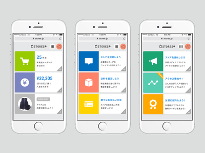 STORES.jp personalized card personalize dashboard cart icons icon flat simple web smartphone ui card storesjp