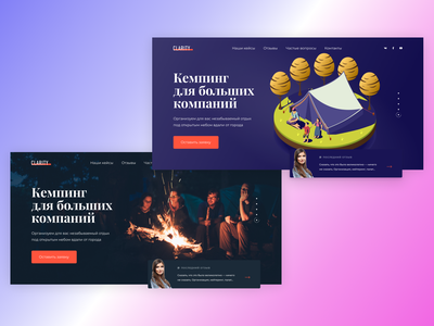Homepage concept for travel company travel agency traveling app logo icon travel web illustration branding minimal flat landing page typography design layout ux ui landing camping