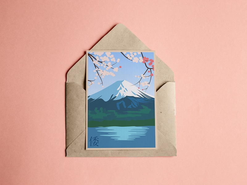 Postcard - Mount Fuji, Japan