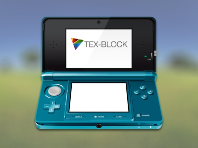 Nintendo 3DS High End Graphic (Vector)