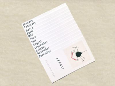 Anansi Bookmark Calendar calendar 2020 2020 bookmark calendar illustrations print design calendar bookmark