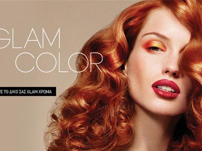 Glam Hair Salon Hero hero image slider website web design glam hair salon