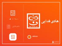 HADI FADAEI - more details