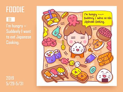 Foodie-Japanese Cooking 日料 japan food 设计 插图 饮料 颜色 餐饮 可爱
