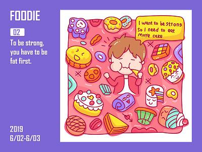 Foodie-The Cake 商标 饮料 插图 颜色 设计 可爱 餐饮